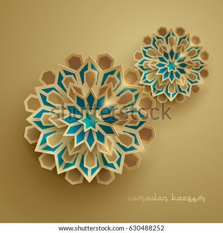 Paper graphic of islamic geometric art. Islamic decoration. Ramadan Kareem is the name of the glorious month of Ramadan. #630488252