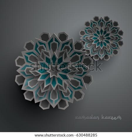 Paper graphic of islamic geometric art. Islamic decoration. Ramadan Kareem is the name of the glorious month of Ramadan. #630488285
