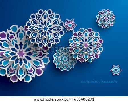 Paper graphic of islamic geometric art. Islamic decoration. Ramadan Kareem is the name of the glorious month of Ramadan. #630488291