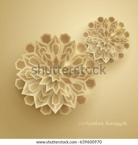Paper graphic of islamic geometric art. Islamic decoration. Ramadan Kareem is the name of the glorious month of Ramadan. #639600970