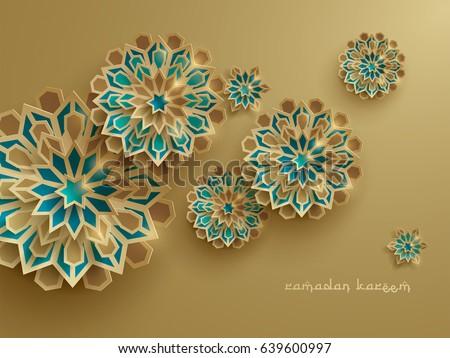 Paper graphic of islamic geometric art. Islamic decoration. Ramadan Kareem is the name of the glorious month of Ramadan. #639600997