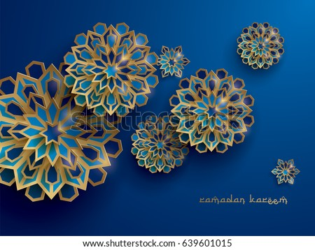 Paper graphic of islamic geometric art. Islamic decoration. Ramadan Kareem is the name of the glorious month of Ramadan. #639601015