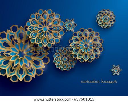 Paper graphic of islamic geometric art. Islamic decoration. Ramadan Kareem is the name of the glorious month of Ramadan. #639601015