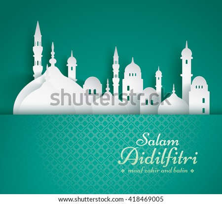 paper graphic of islamic mosque