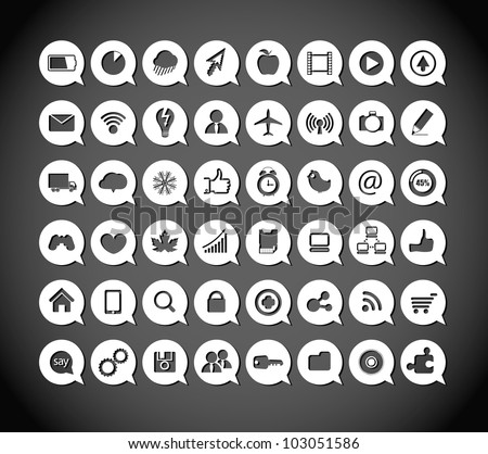 Paper media icons in clouds - stock vector
