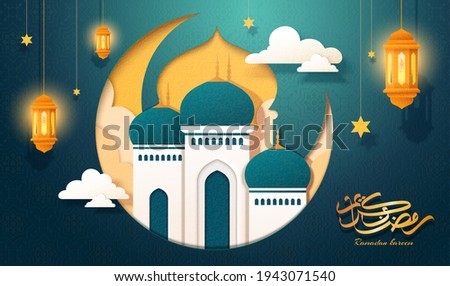 papercut style mosque and