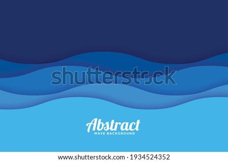 papercut style sea wave pattern background
