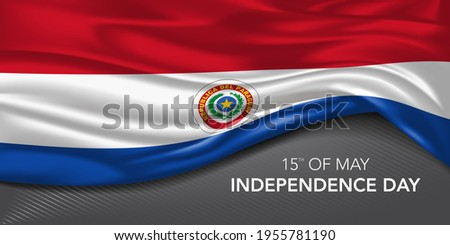 Paraguay happy independence day greeting card, banner with template text vector illustration. Paraguayan memorial holiday 15th of May design element with 3D flag with stripes Foto d'archivio ©