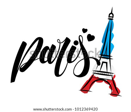 paris and eiffel tower logo