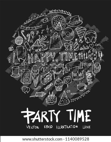 Party doodle illustration circle form wallpaper background line sketch style set on chalkboard #1140089528