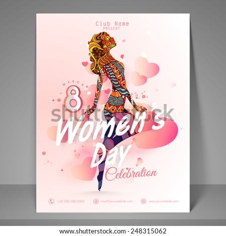 party flyer  banner or template