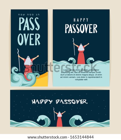 Passover banner and greeting card set. Seder pesach invitation, greeting card template or holiday flyers. Moses separate sea for Passover holiday, flat design vector set