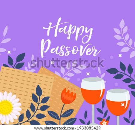 Passover greeting card, poster, invitation, flyer. Pesach template for your design with matzah and spring flowers. Happy Passover inscription. Jewish holiday background. Vector illustration