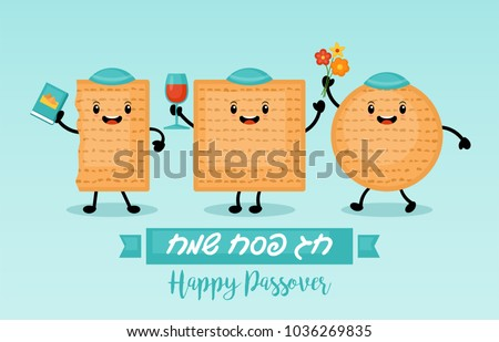 Passover holiday banner design with matzo funny cartoon characters. Vector illustration. Text in Hebrew: