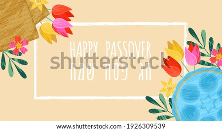 """Passover Pesach holiday banner design with matzah, seder plate and spring flowers. Hebrew text: """"Happy Passover"""""""