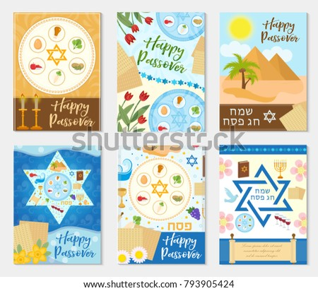 Passover download free vector art stock graphics images passover set poster invitation flyer greeting card pesach template for your design m4hsunfo