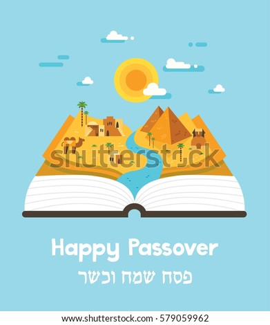 passover story book with Egypt landscape . abstract design vector illustration