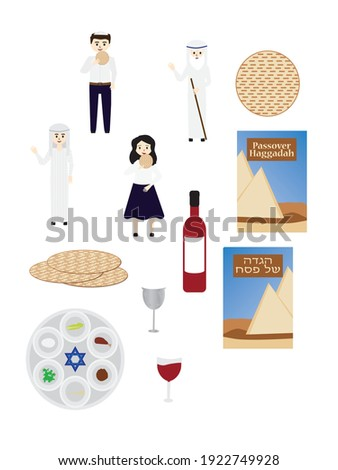 Passover Symbols, set of vector Passover Icons, Kids, Moses, Passover plate, Passover Haggadah, matzah, Elijah's Cup, wine glass and bottle