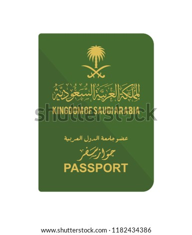 Passport of Kingdom of Saudi Arabia. Vector Illustration Image.
