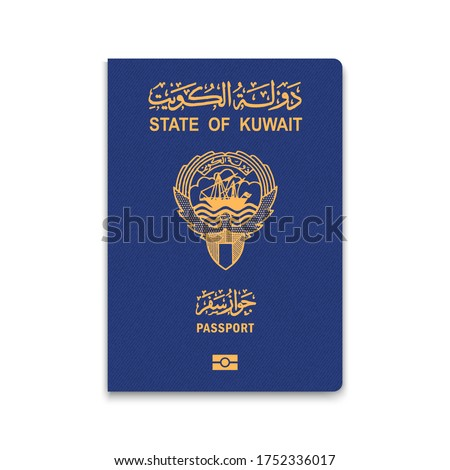 Passport of Kuwait. Vector illustration . Template for your design