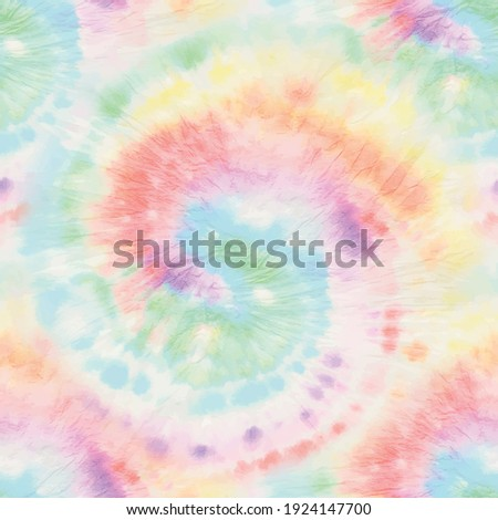 Pastel Tie Dye Swirl. Seamless Pale Tiedye. Psychedelic Pink Repeat. Tiedye Music. Soft Stripe Tie Dye. Green Color Swirl Background. Spiral Tie Dye Shirt. Colorful Tiedye. Vector Pale Tie Dye Pattern