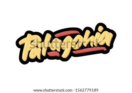 patagonia hand drawn modern