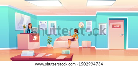 Patient in hospital waiting room. Woman in clinic hallway for doctor appointment sitting on couch in hall interior with reception desk, table with papers, medical placards Cartoon vector illustration