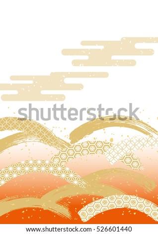pattern of japanese pattern