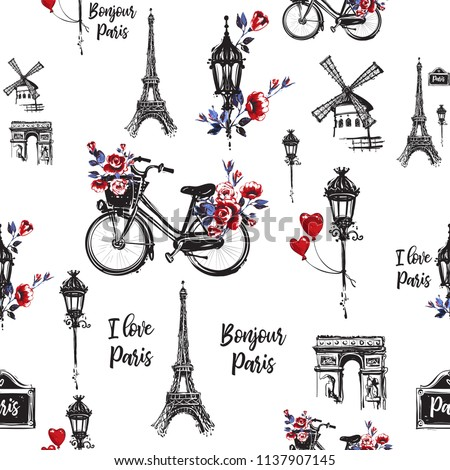 Hearts Eiffel Tower Bicycle Stamp Unique Gray and Pink Tall Jewelry box French style interior