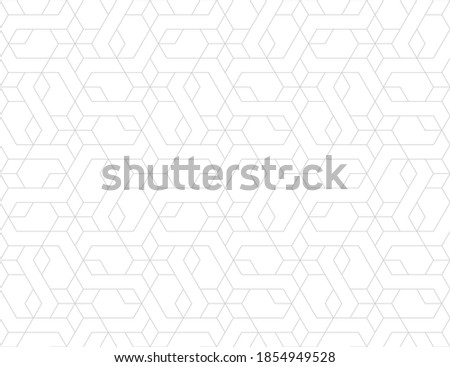 Pattern with crossing thin lines, rhombs and stars. Stylish abstract geometric diamond texture in arabic style. Seamless linear pattern for textile, fabric, wrapping. Background for design.