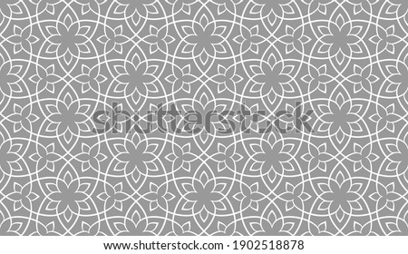 Pattern with floral and geometric elements. Intersecting curved and straight bold stripes forming abstract floral ornament. Vector background for design. Seamless Decorative lattice for louver.