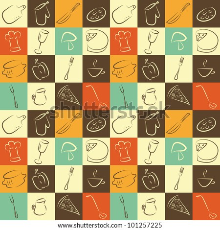 pattern with kitchen elements - stock vector