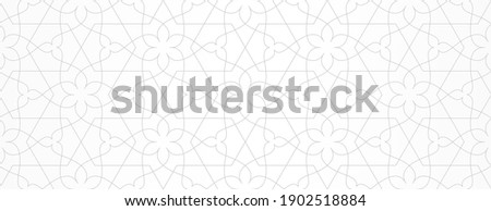 Pattern with thin lines and scrolls on white background. Monochrome abstract floral linear texture. Seamless ornamental design. Vector design for swatches, fabric, wrapping in Arabic style. Photo stock ©