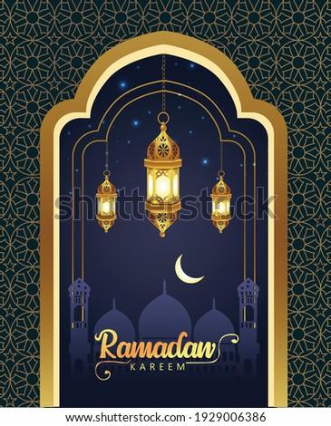 patterned vector vertical poster, golden vintage lanterns for Ramadan wishing. Arabic shining lamps. Décor in Eastern style. Islamic background. Ramadan Kareem card, advertising, greetings