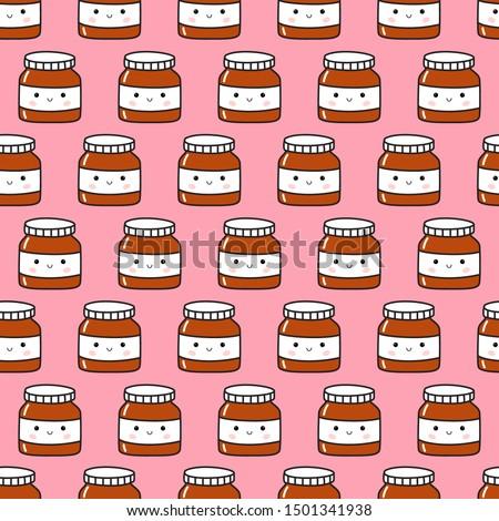 Peanut Butter. Cut nut butter jars pattern. Seamless texture. Vector