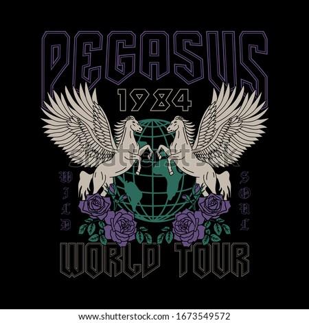 pegasus rock print wire world