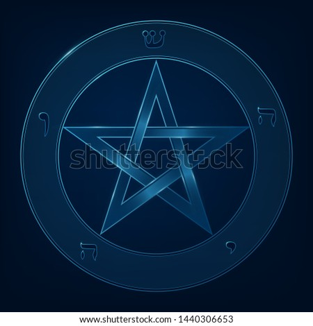 Pentagram. Neon sign of pentagram in circle on black background. Vector illustration.