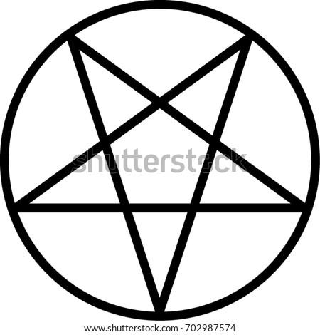 Pentagram vector icon. Isolated vector Illustration. Black on White background. EPS Illustration.