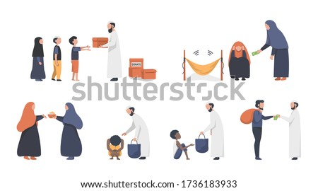 People are donating giving various types of people as prescribed by Islam. Practice during Ramadan. Illustration about Muslim donations.