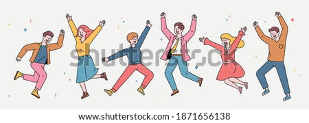People are jumping with joyful expressions. A character with an outline of young adults in casual fashion. flat design style minimal vector illustration.
