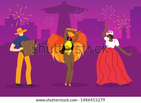 People Dancing Brazilian Carnival. Brazilian Dance Festival. Traditional Brazilian Costume. Country Cult. People Have Fun. National Holiday Brazil. Vector Illustration. Abstract Clothes. Joy and Fun.