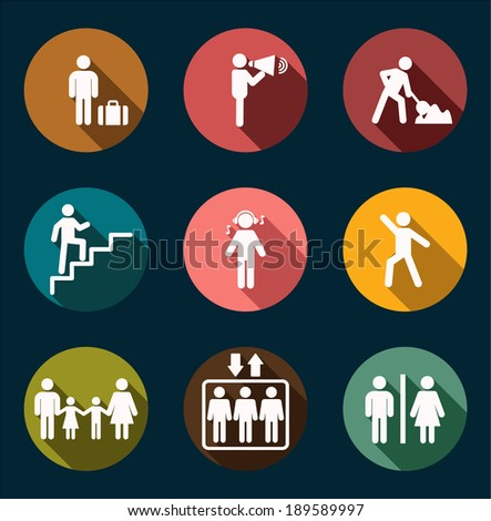 People Icons.Vector