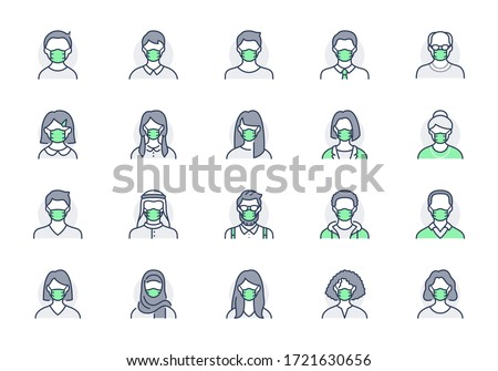 People in mask avatar line icons. Vector illustration included icon as man, female, muslim, senior, adult and young human outline pictogram for user profile. Editable Stroke, Green Color