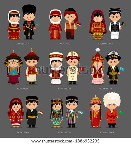 People in national dress. Mongolia, Kazakhstan, Kyrgyzstan, Azerbaijan, Armenia, Afghanistan, Uzbekistan, Turkmenistan, Tajikistan. Set of pairs dressed in traditional costume. Vector illustration.