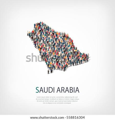 people map country Saudi Arabia vector