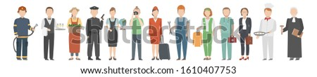 People of diverse occupations. Vector illustration.