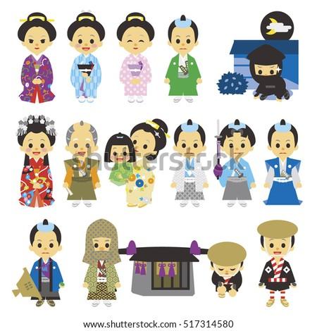 people of edo period japan 02