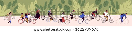 people ride bicycling at