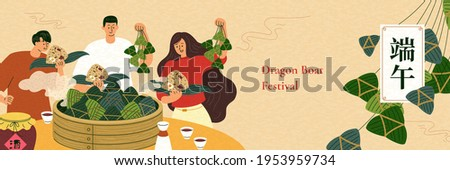People take traditional food rice dumpling from bamboo steamer and drink realgar wine to celebrate Dragon Boat Festival. Duanwu holiday written in Chinese