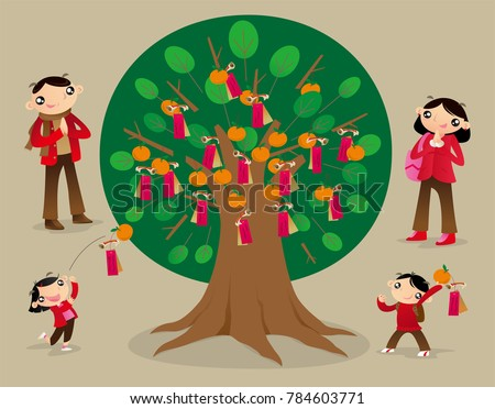 People throw tying joss paper into the Wishing Tree and make wishes. It has been one of the favorite Chinese New Year festival activities in Hong Kong in recent years.